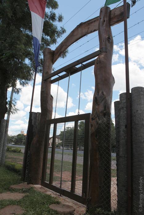 poarta_paraguay
