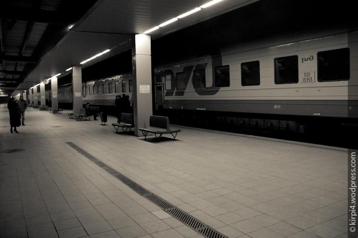 gara feroviara Chisinau