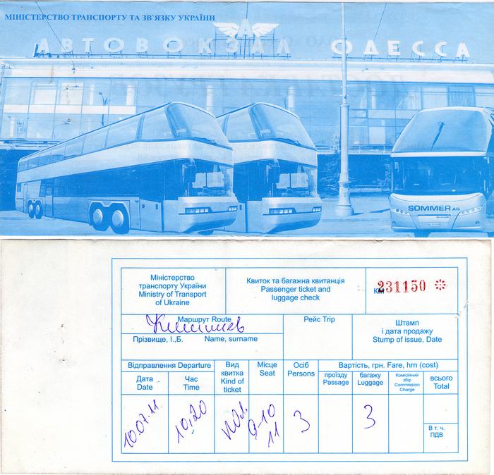 Crimeea, bilete
